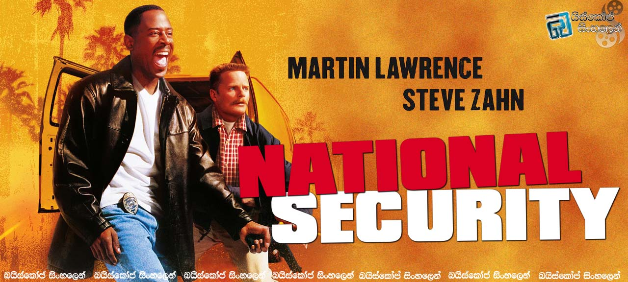 National Security [2003]
