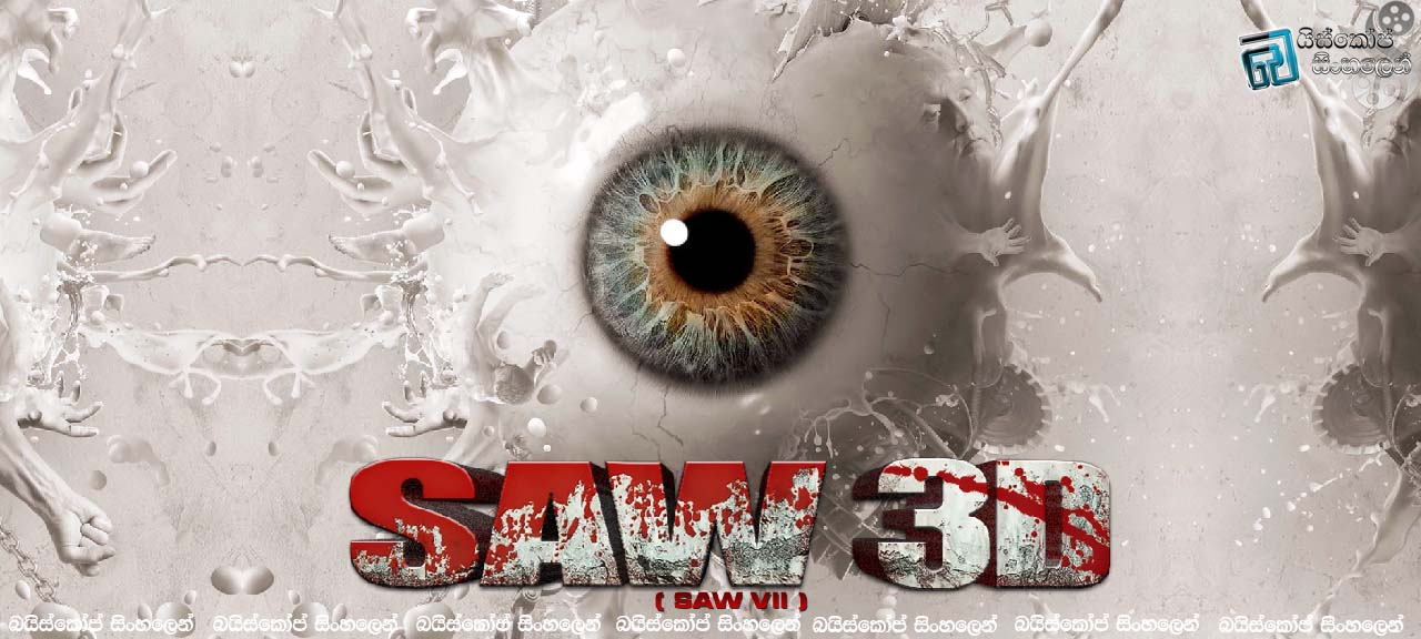 Saw 3D-The Final Chapter (2010)