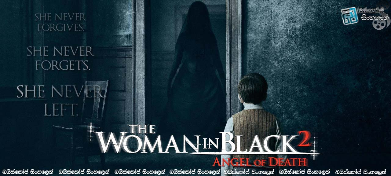 The Woman in Black 2 Angel of Death (2014)