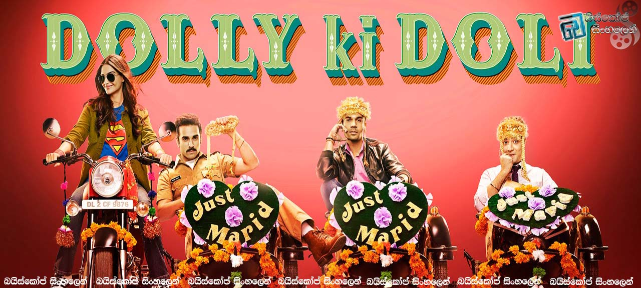 Dolly Ki Doli (2015)