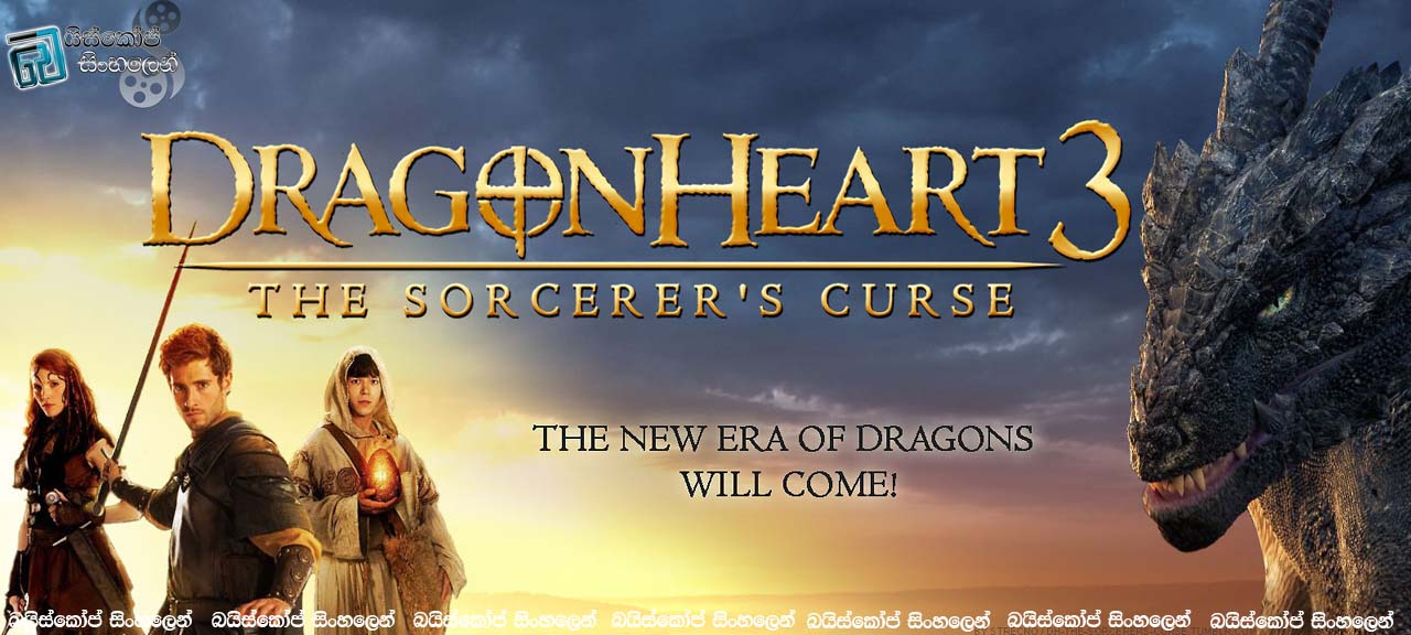 Dragonheart 3 The Sorcerer's Curse (2015)