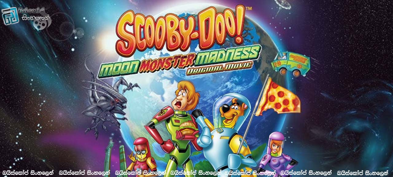 Scooby Doo - Moon Monster Madness (2015)