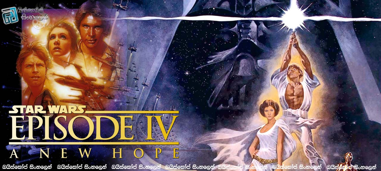 Sr Ws Epie IV-A New Hope 1977