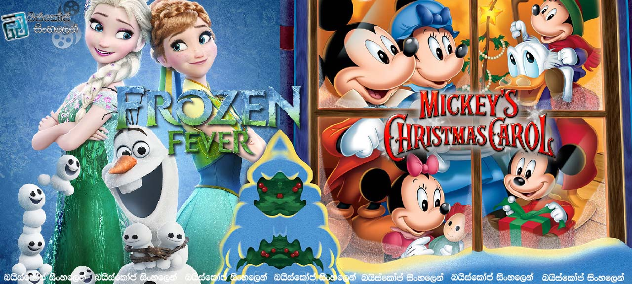 frozen fever & Mickey's Christmas Carol (1983)