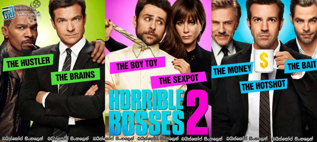 horible bosses 2