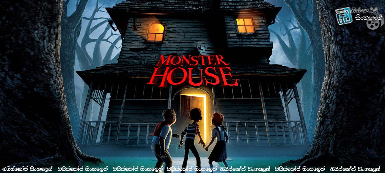 monster house movie - photo #44