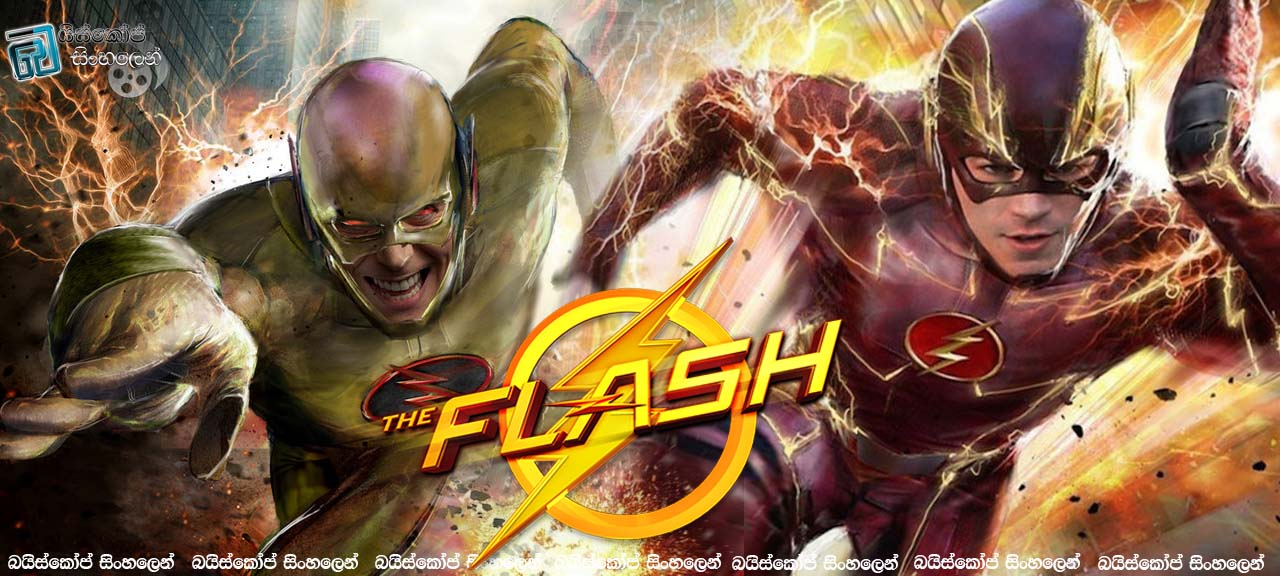 The Flash New