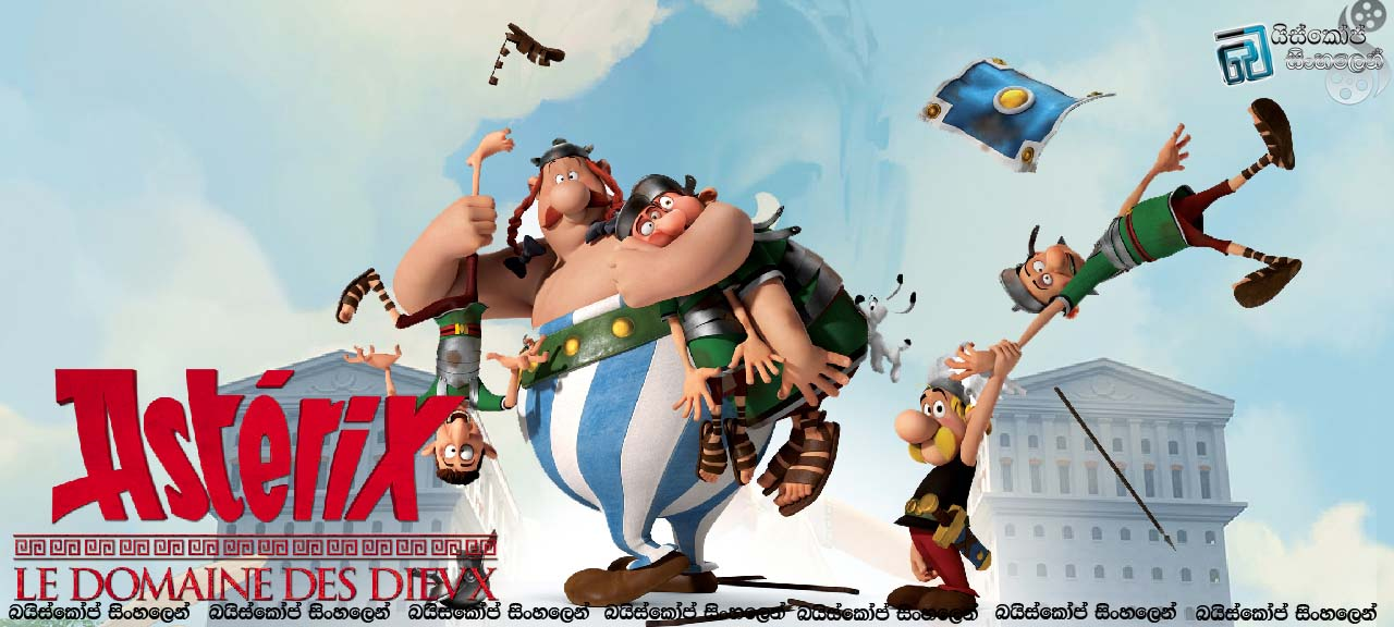 asterix the land of the gods 2014
