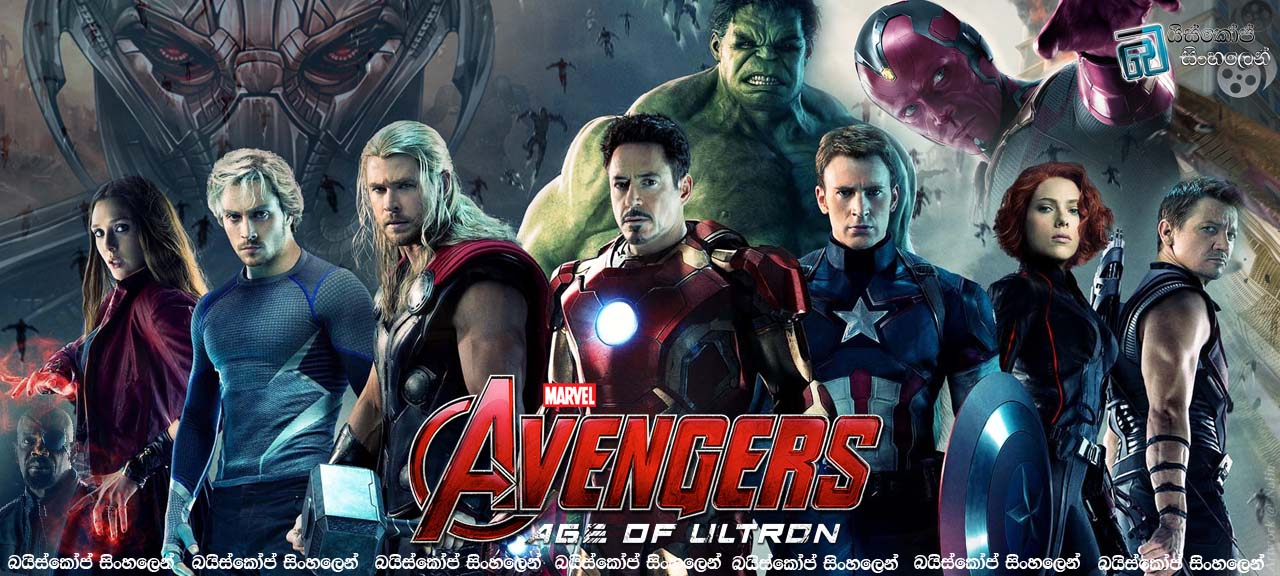 Avengers Age of Ultron 2015 2