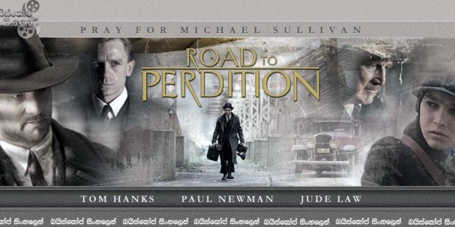 Road to Perdition essay