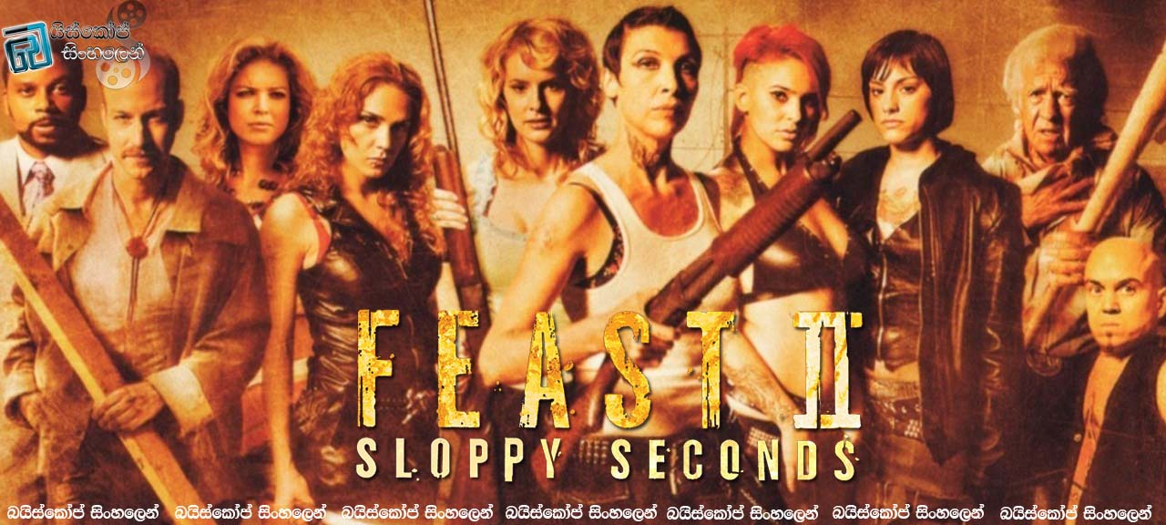 feast 2 sloppy seconds 2008