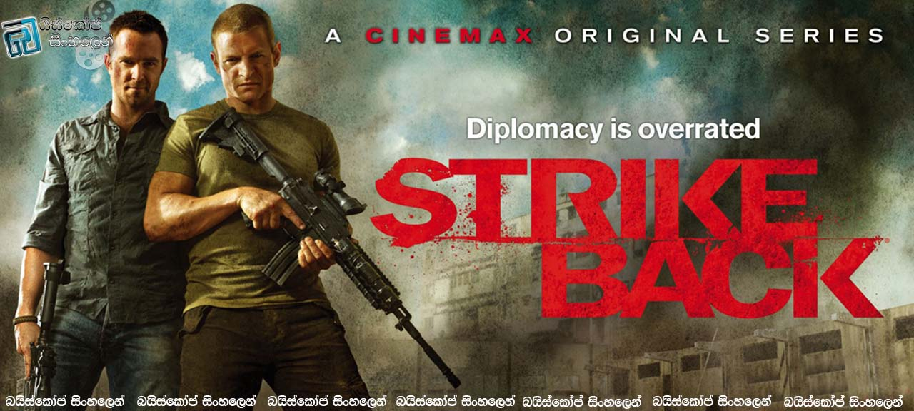 Strike Back S05-1