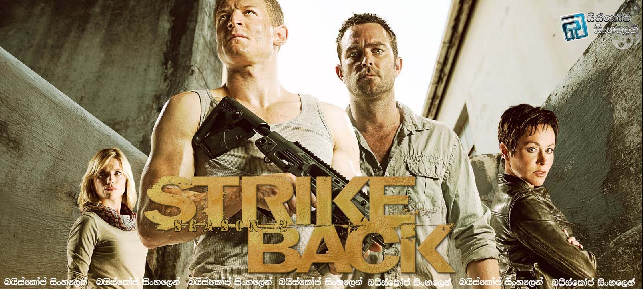 Strike Back TV SE2-1
