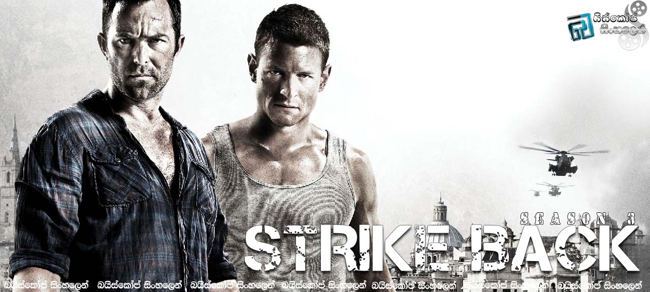 Strike Back TV SE3-1