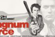 Dirty Harry 1973 Magnum Force