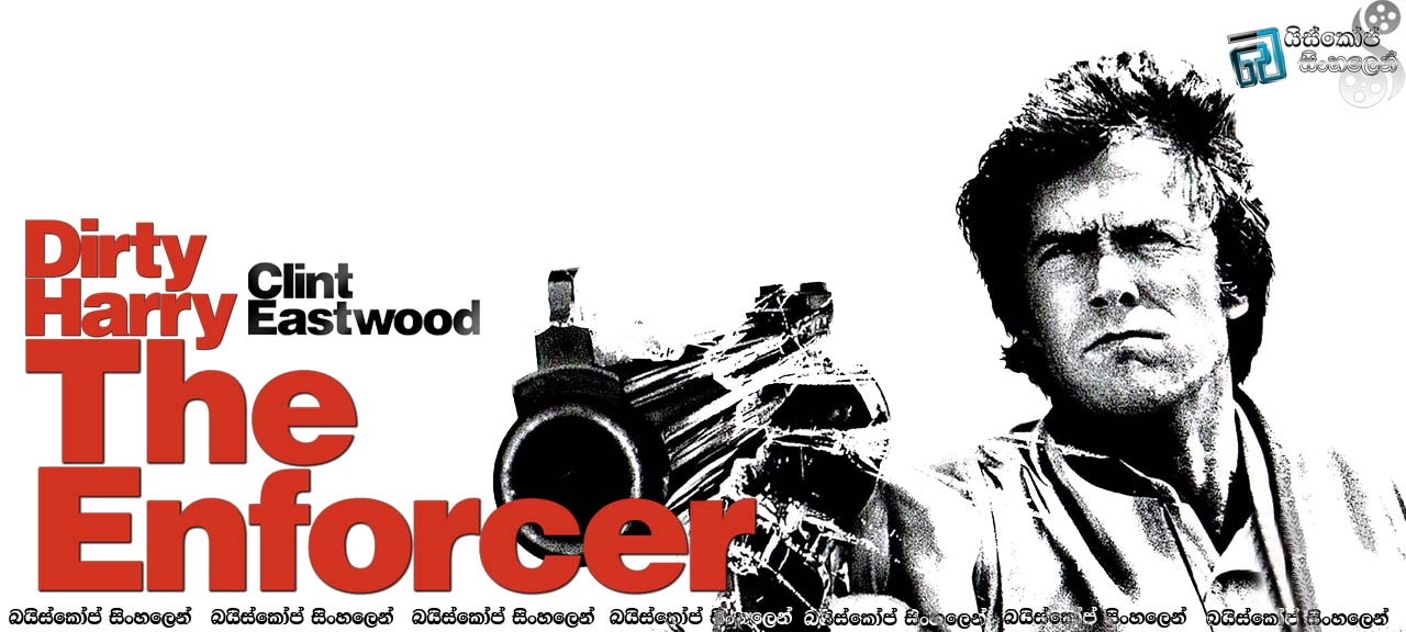 Dirty Harry 1976 The Enforcer