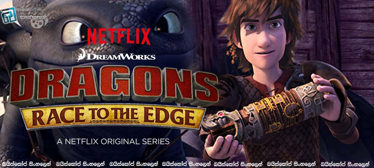 Dragons - Race to the Edge TV1