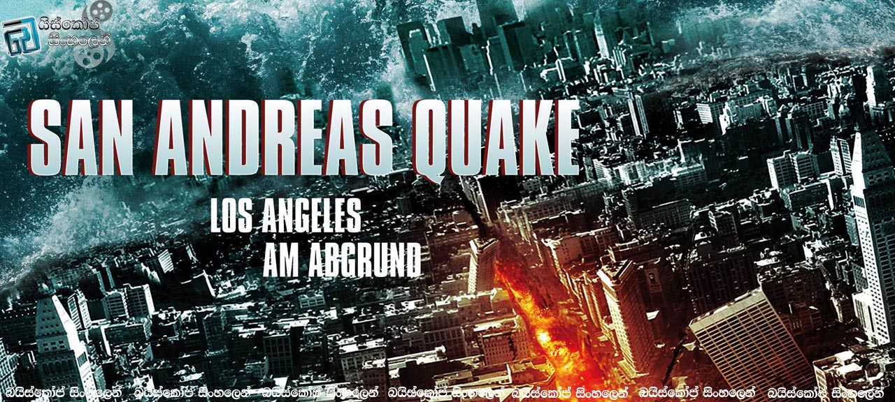 Watch San Andreas Online - Full Movie from 2015 - Yidio