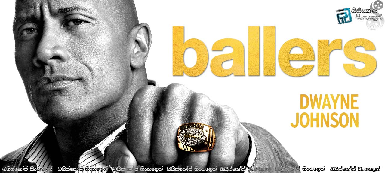 Ballers Tv Seies 2015