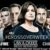 #Chicago PD TV New CROWEEK