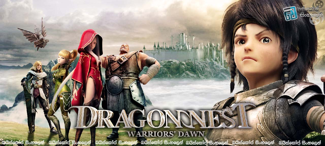 Dragon Nest Warriors Dawn 2014