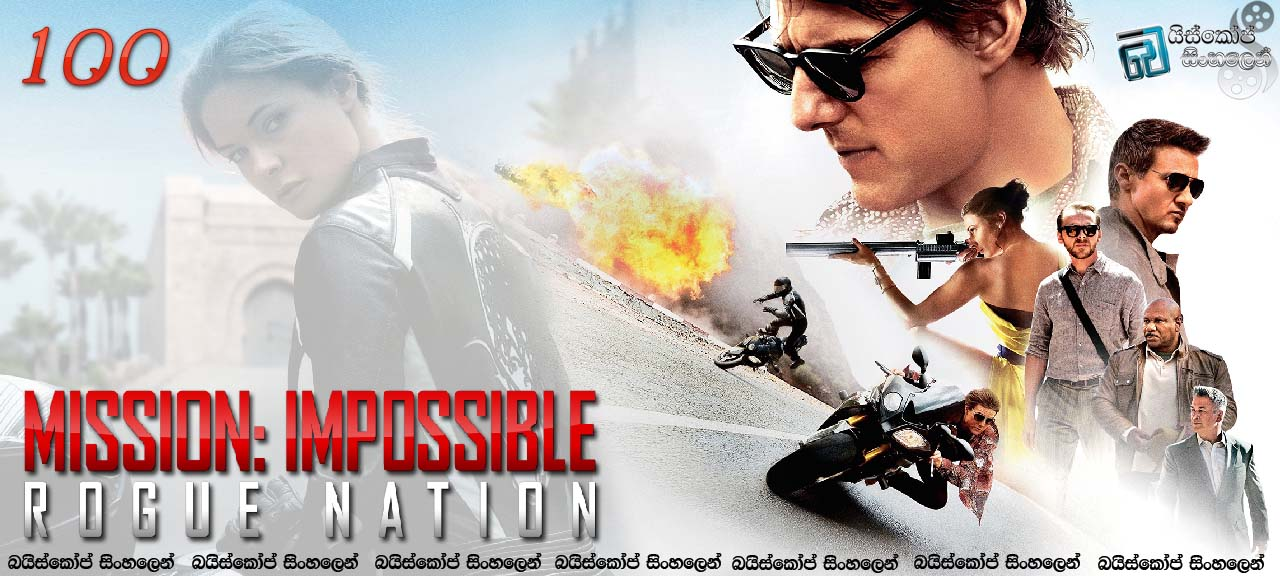 Mission Impossible - Rogue Nation 2015 -Surni100