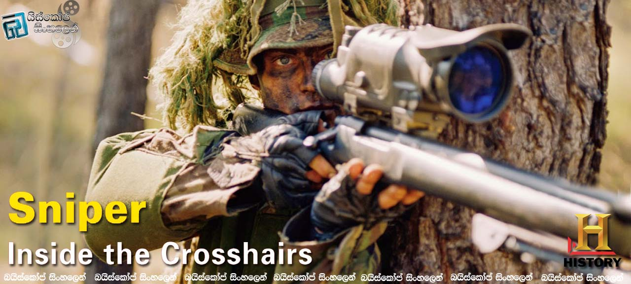 Sniper Inside the Crosshairs 2009