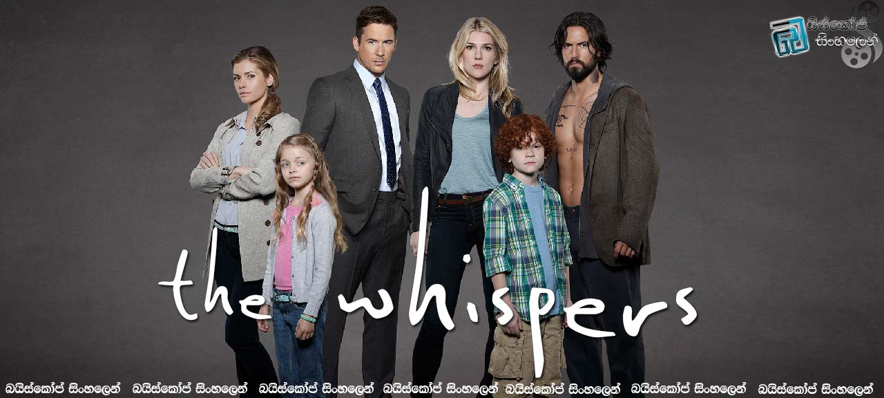 The Whispers TVSE2