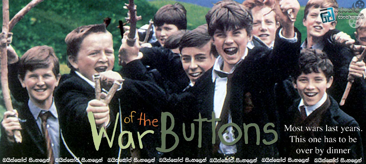 war of the buttons 1994
