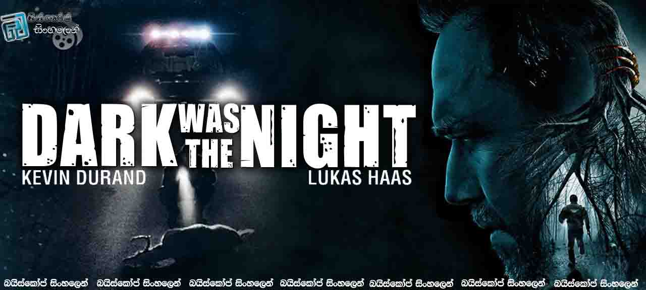 Dark Was the Night 2014