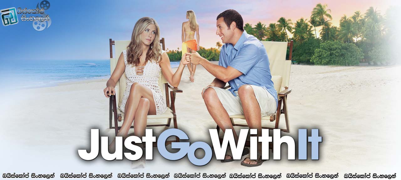 Just go with it 2011
