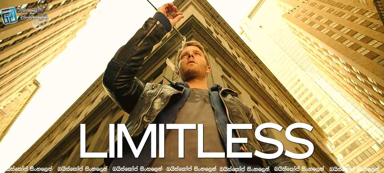 Limitless TV SE2