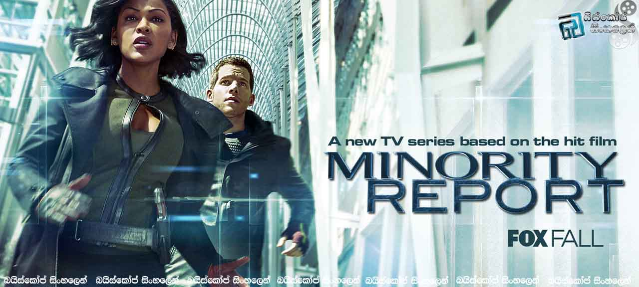 Minority Report TV S1P1