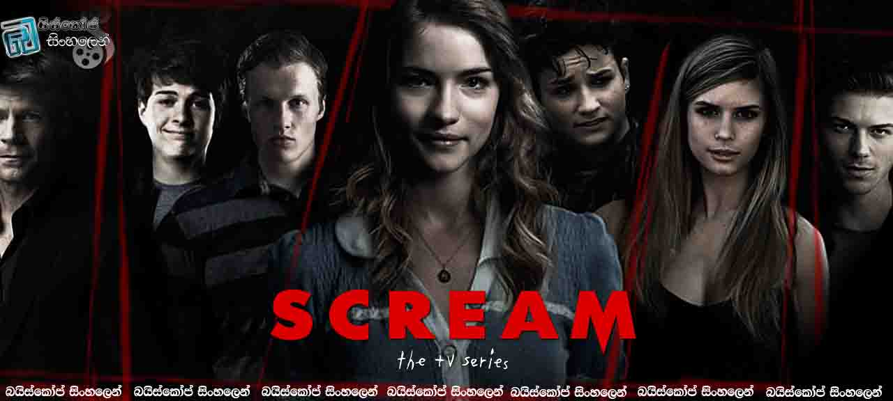 Scream TV SE1