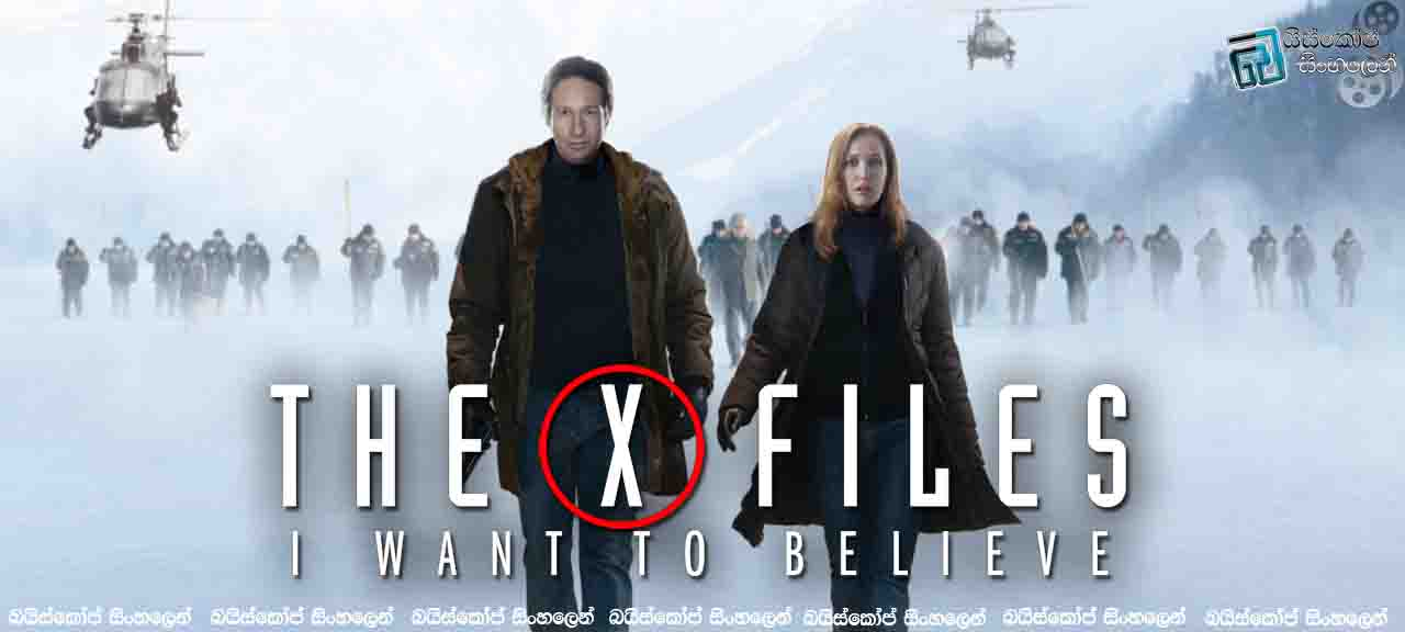 The X Files I Want to Believe (2008)