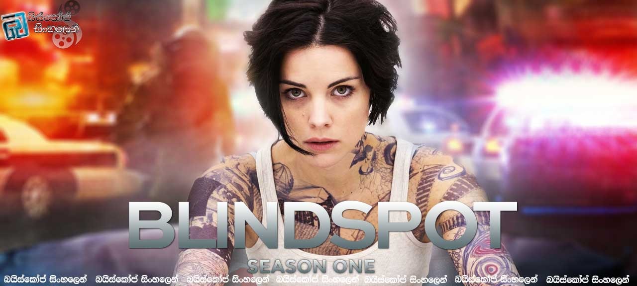 Blindspot (2015) TV-4 New