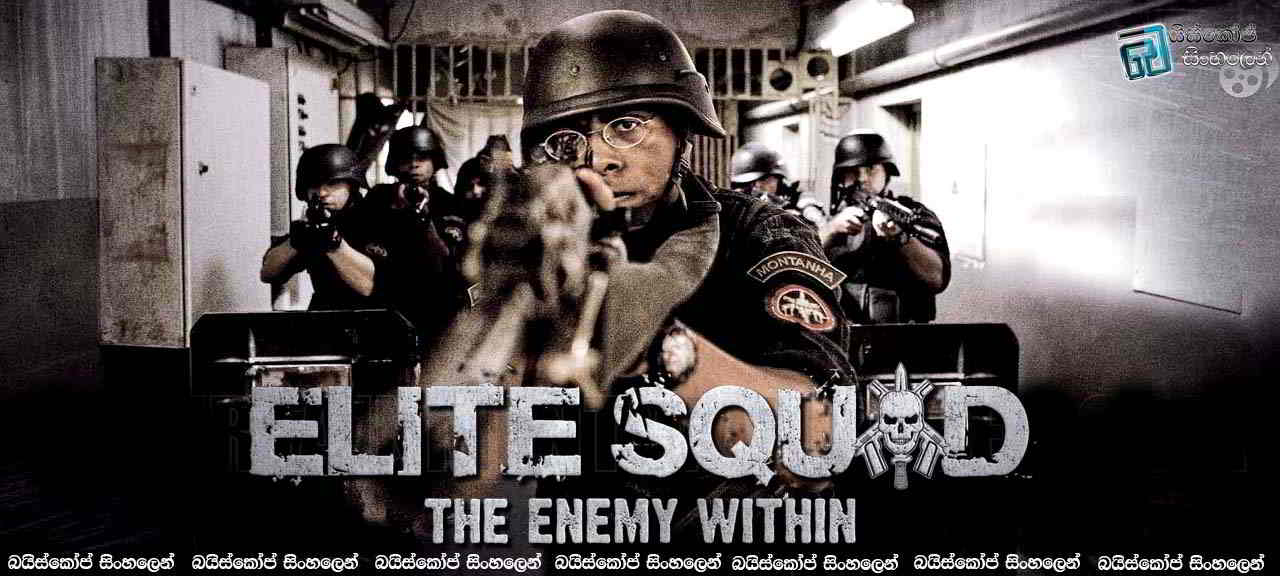 Elite Squad The Enemy Within (2010)