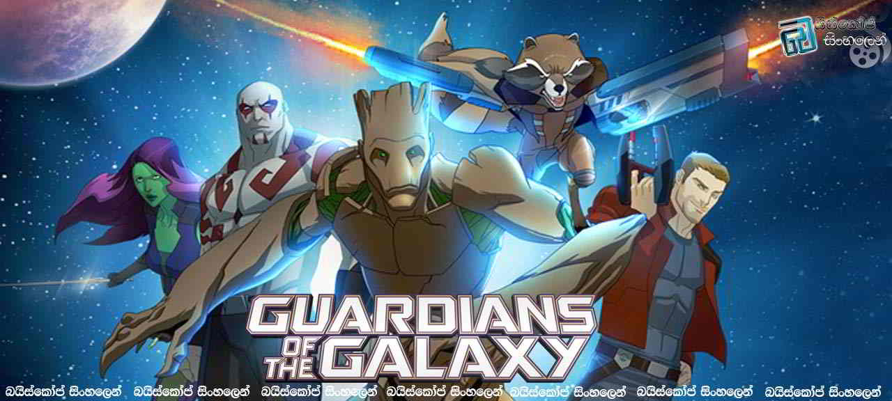 Marvels Guardians of the Galaxy TV1