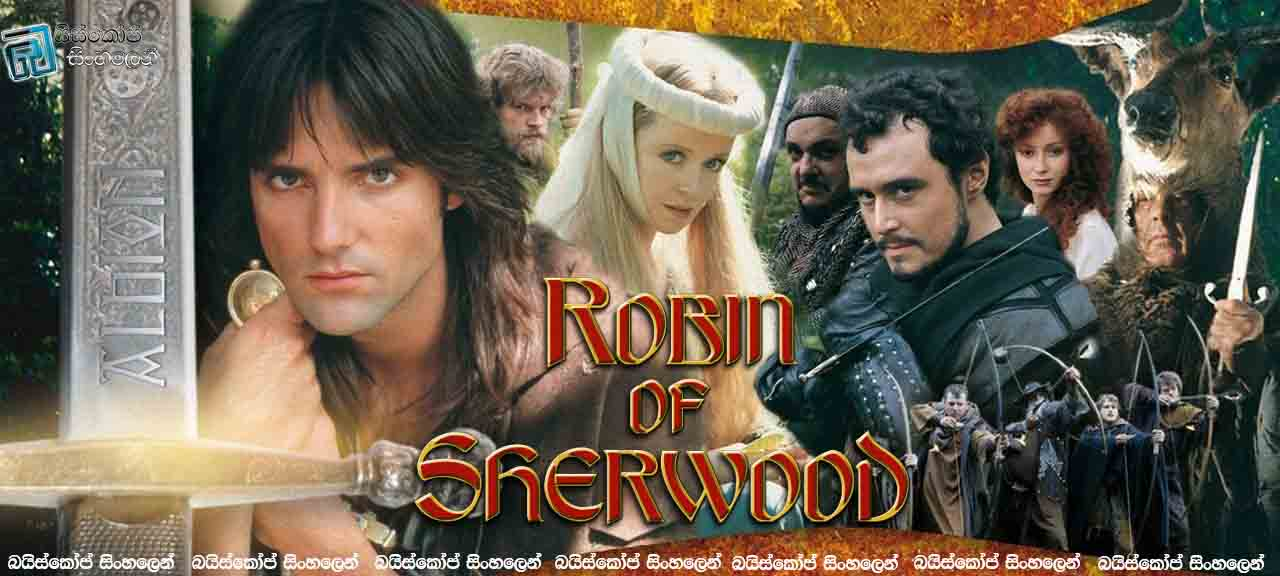 Robin of Sherwood 2