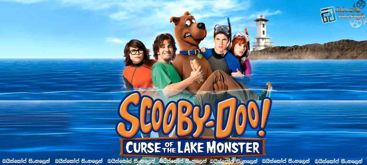 Pin Scooby Doo Curse Of The Lake - 61.3KB