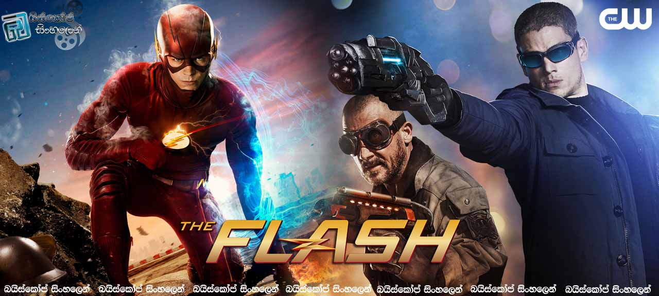 The Flash S2P4