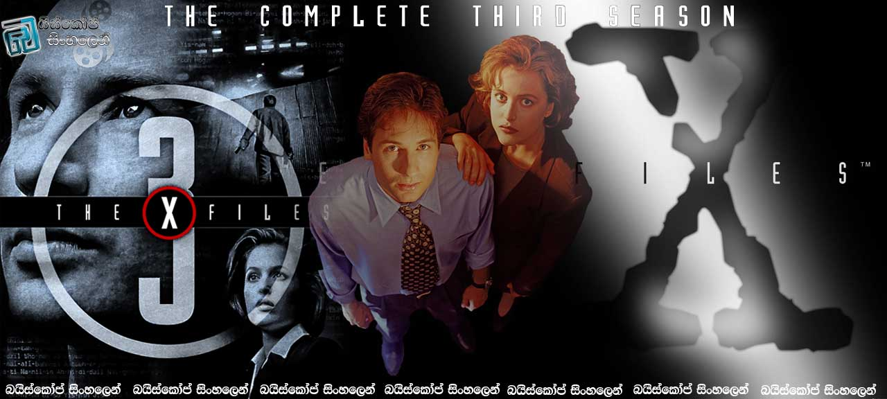 The X-Files S2P1