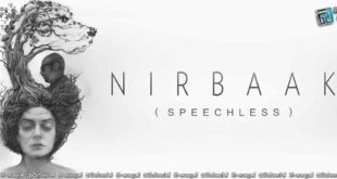 Nirbaak-(2014)