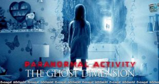 Paranormal-Activity-The-Ghost-Dimension-(2015)