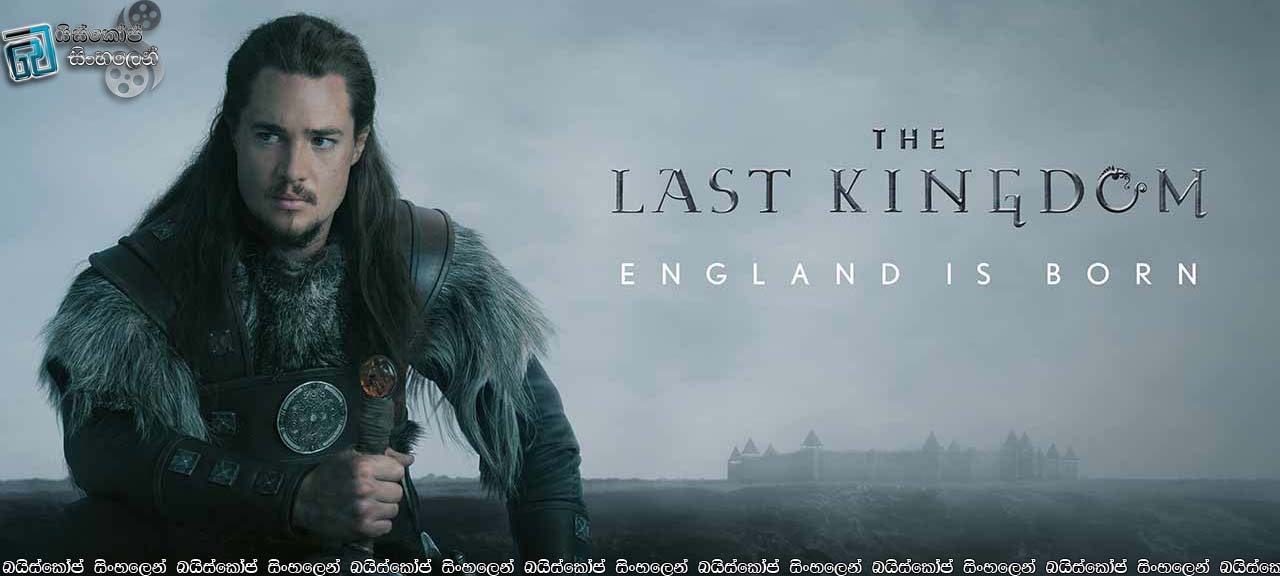 The Last Kingdom 2015 TV (2015)
