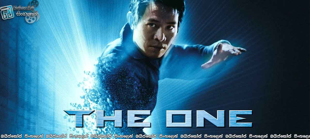 The-One-(2001)