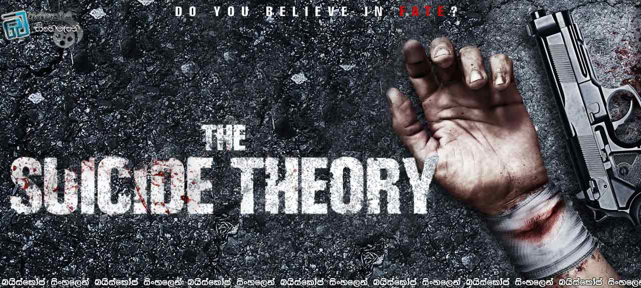 The-Suicide-Theory-(2014)