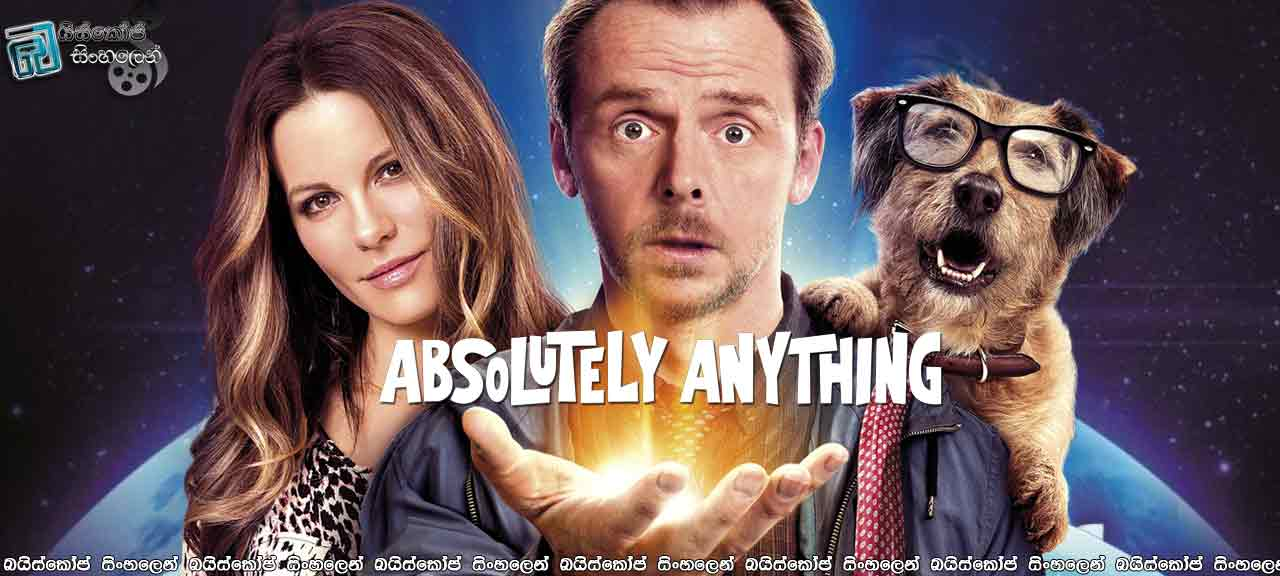 Absolutely-Anything-(2015)