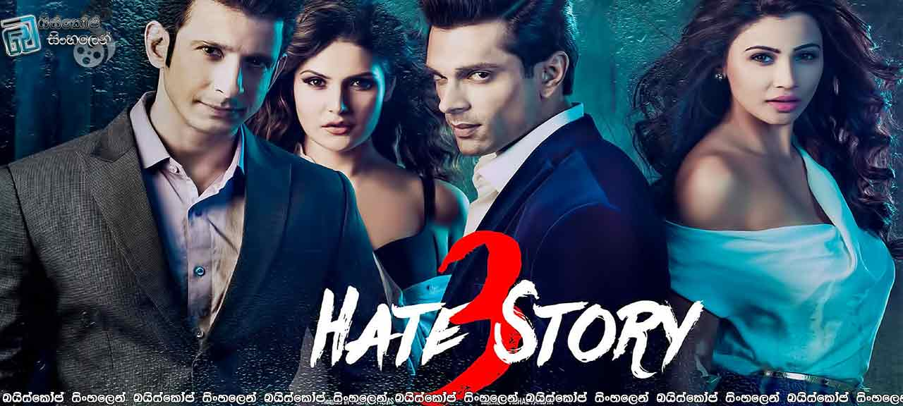 Hate-Story-3-(2015)