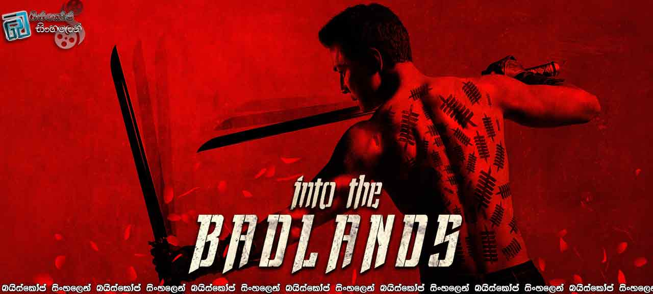 Into-the-Badlands-(TV-Series-2015)-3